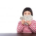投資日本東京房地產的另外一個選擇 – Airbnb