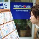 日本東京買房投資前你必須上的6個網站!