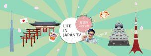 LifeInJapanTV Banner