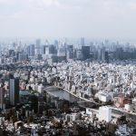 日本全國土地公告地價發表(2016)!8年不見的全國平均值上升!