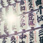椎名町【東京街道探訪系列】