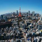 從東京看台北房市,你會發現台北房價仍然….